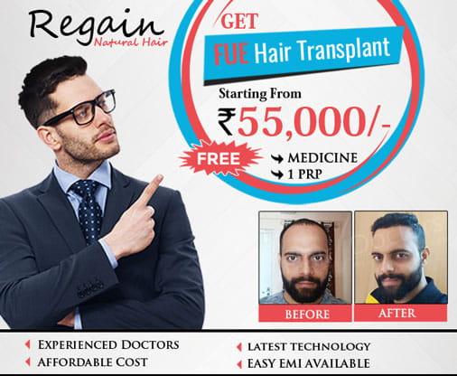 Hair Transplant Patna